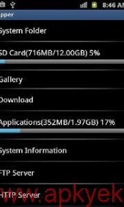 دانلود نرمافزار استخراج فایل های فشرده 7Zipper v1.45 اندروید