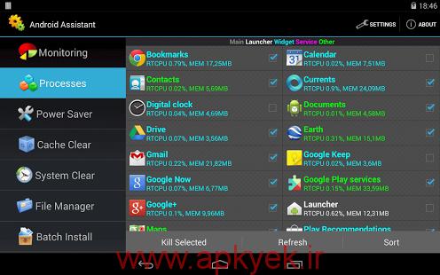 دانلود نرمافزار دستیار گوشی Assistant Pro for Android 19.0 اندروید