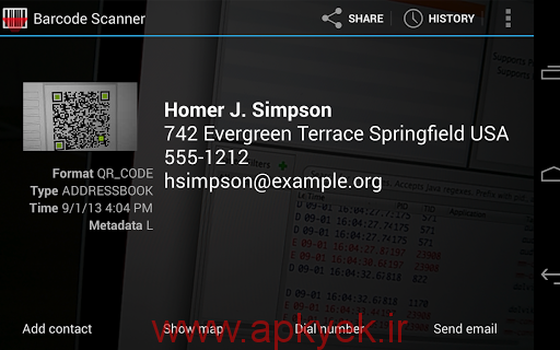 دانلود نرمافزار اسکن بار کد Barcode Scanner 4.7.3 اندروید