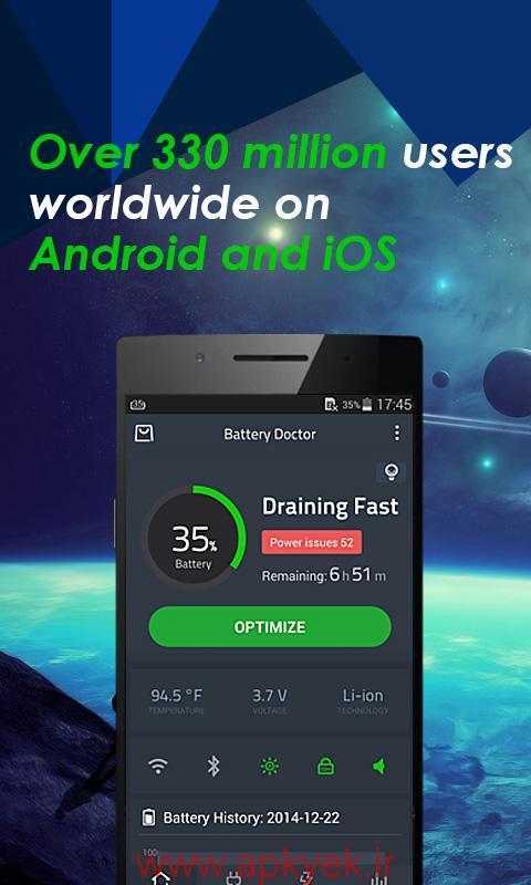 دانلود نرمافزار کاهش مصرف باتری و افزایش عمر باتری Battery Doctor 4.27.3 اندروید