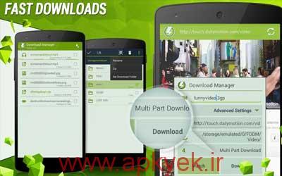 دانلود نرمافزار مدیریت دانلود Download Manager for Android 4.47 اندروید