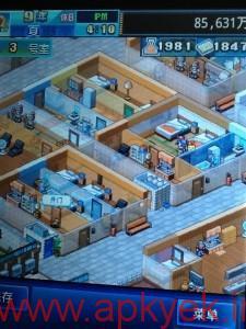 دانلود بازی Dream House Days 1.2.9 اندروید