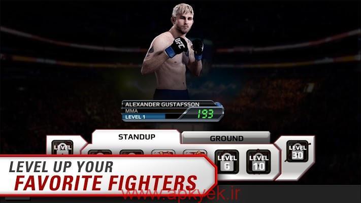 دانلود بازی بوکس یو اف سی EA SPORTS™ UFC 1.5.838927 اندروید
