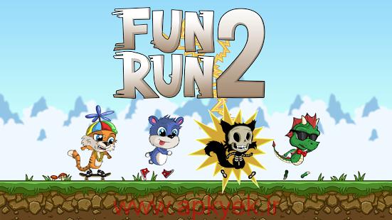 دانلود بازی Fun Run 2 – Multiplayer Race 2.1 اندروید