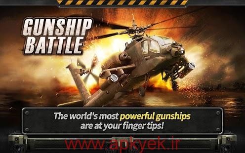 دانلود بازی هلیکوپتر GUNSHIP BATTLE : Helicopter 3D 1.3.4 اندروید