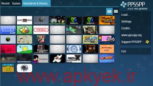 دانلود نرمافزار اجرای بازی پی اس پی PPSSPP Gold – PSP emulator 1.0.1.0 اندروید