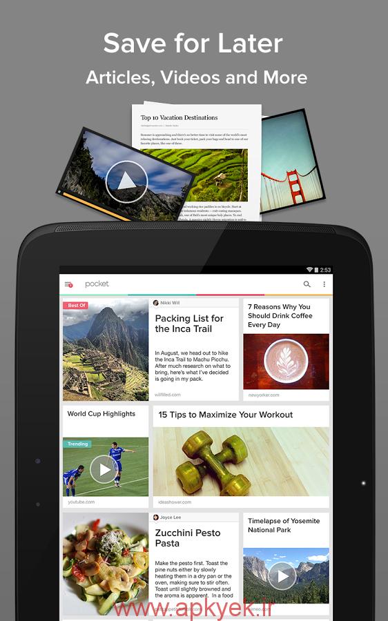 دانلود نرمافزار Pocket 5.8 اندروید