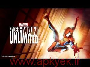 دانلود بازی مرد عنکبوتی بدون محدودیت Spider Man Unlimited v1.3.1a اندروید
