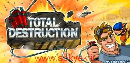 دانلود بازی انفجار قهرمانان Total Destruction: Blast Hero 1.0.3 اندروید