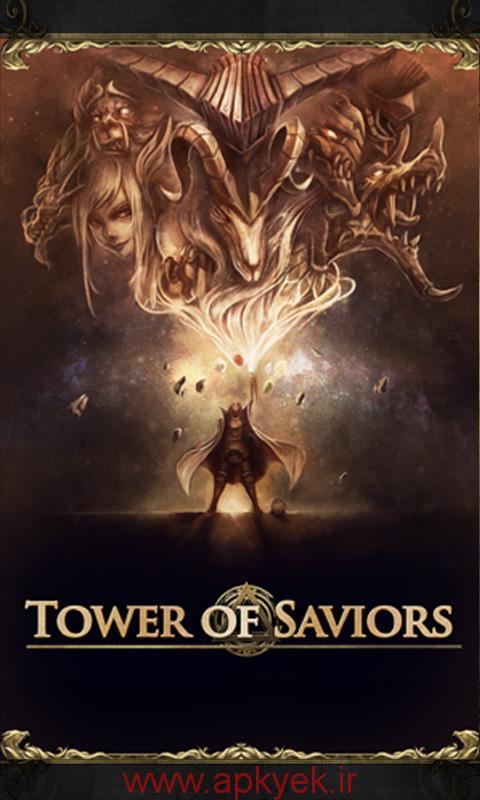 دانلود بازی استراتژیکی Tower of Saviors 1.2.8 اندروید