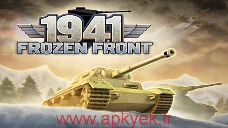 دانلود بازی اکشن جبهه یخی 1941 Frozen Front 1.7.3 اندروید مود شده