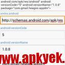 دانلود نرمافزار ویرایش فایل نصبی APK Editor Pro 1.2.8 اندروید نسخه پولی