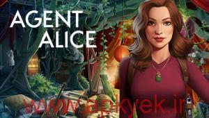 دانلود بازی مدیر الیس Agent Alice 1.2.42 اندروید مود شده