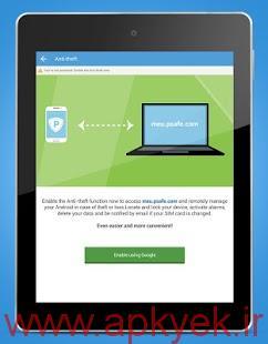 دانلود نرمافزار آنتی ویروس و افزایش سرعت Antivirus & Segurança Grátis 2.0.5 اندروید