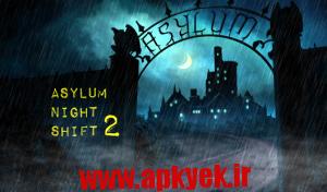 دانلود بازی پناهندگان شیفته شب Asylum Night Shift 2 1.0 اندروید مود شده
