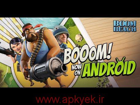 دانلود بازی ساحلی Boom Beach 24.170 اندروید