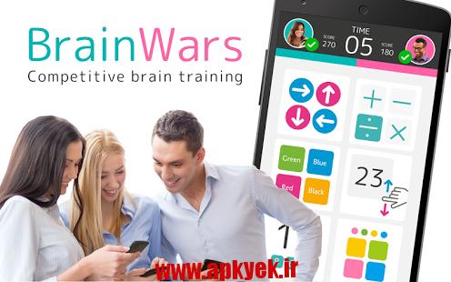 دانلود بازی جنگ مغز Brain Wars 1.0.47 اندروید