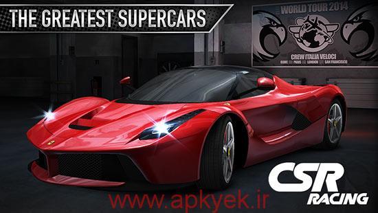 دانلود بازی مسابقه اتومبیل رانی CSR Racing 3.0.0 اندروید مود شده