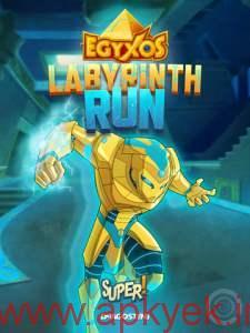 دانلود بازی دونده Egyxos – Labyrinth Run 1.0 اندروید