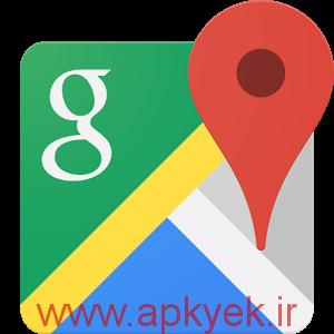 دانلود نرمافزار نقشه گوگل Google Maps 9.5.1 اندروید