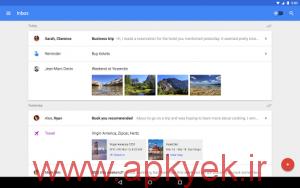 دانلود نرمافزار مدیریت جیمیل Inbox by Gmail v1.4  اندروید