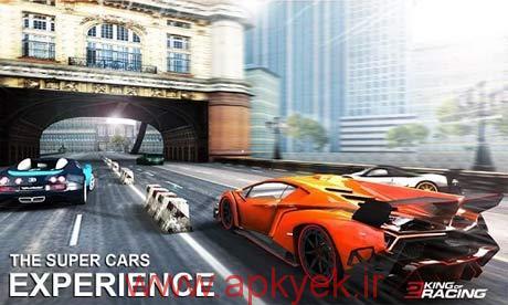 دانلود بازی پادشاه اتومبیل رانی King Racing 2 V1.0.7 اندروید