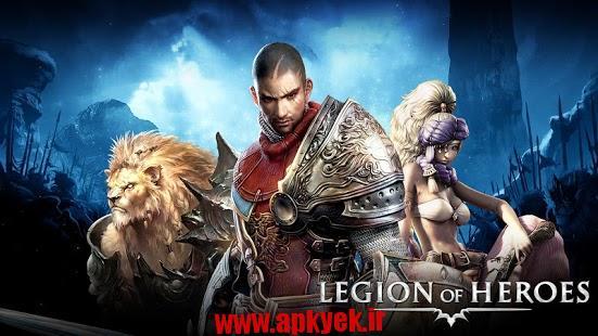 دانلود بازی لژیون قهرمان Legion of Heroes 1.5.02 اندروید