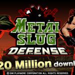 دانلود بازی دفاع از حلزون METAL SLUG DEFENSE 1.19.0 اندروید
