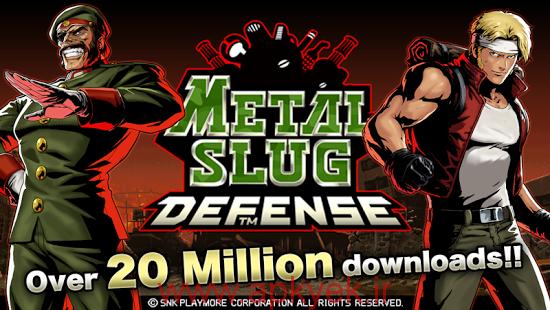 دانلود بازی دفاع از حلزون METAL SLUG DEFENSE 1.37.0 اندروید