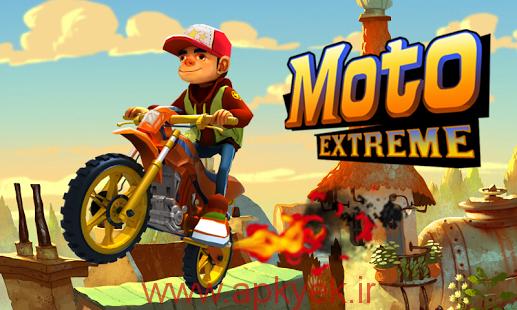 دانلود بازی موتور Moto Extreme v1.2.035 اندروید انلاک شده