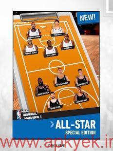 دانلود بازی بسکتبال ان بی ای NBA General Manager 2015 SPORT v 2.32.005 اندروید