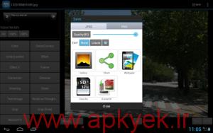 دانلود نرمافزار کم حجم ویرایشگر تصویر Photo Editor v1.5.7 اندروید