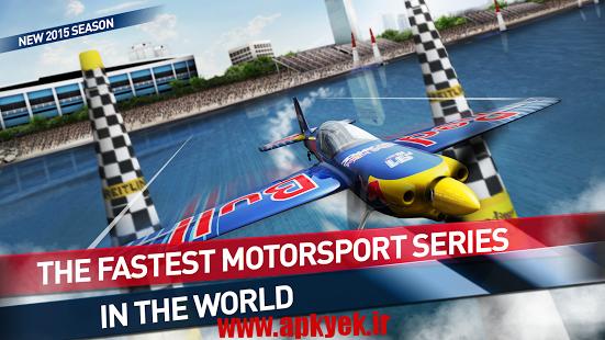 دانلود بازی ردبول هوایی Red Bull Air Race The Game 1.7 اندروید