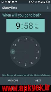 دانلود نرمافزار ساعت زنگ SleepyTime: Bedtime Calculator PLUS v2.2.2 اندروید