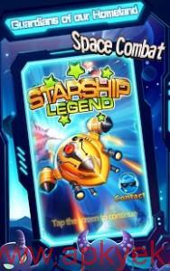 دانلود بازی کشتی فضایی Starship Legend v1.06 اندروید