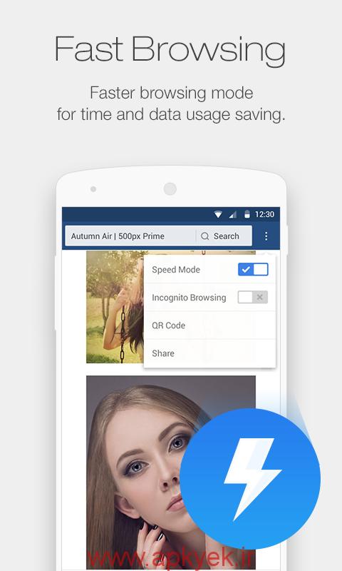 دانلود مرورگر UC Browser Mini v10.6.8 اندروید
