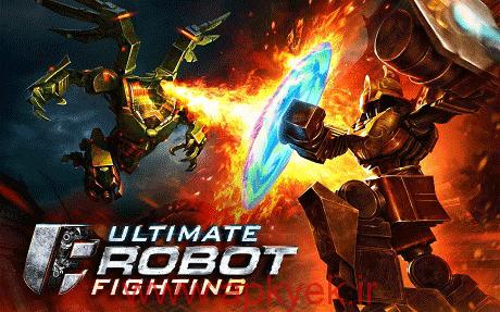 دانلود بازی مبارزه ربات ها Ultimate Robot Fighting v1.0.42 اندروید مود شده