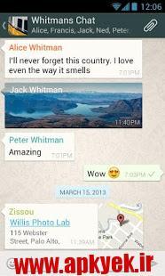 دانلود مسنجر واتس اپ WhatsMApp v1.2.0 اندروید مود شده همراه Plus & Reborn