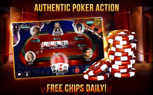 دانلود بازی پاستور Zynga Poker – Texas Holdem 20.85 اندروید
