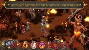 دانلود بازی شیاطین Devils & Demons v1.1.1 اندروید مود شده و پول بی نهایت