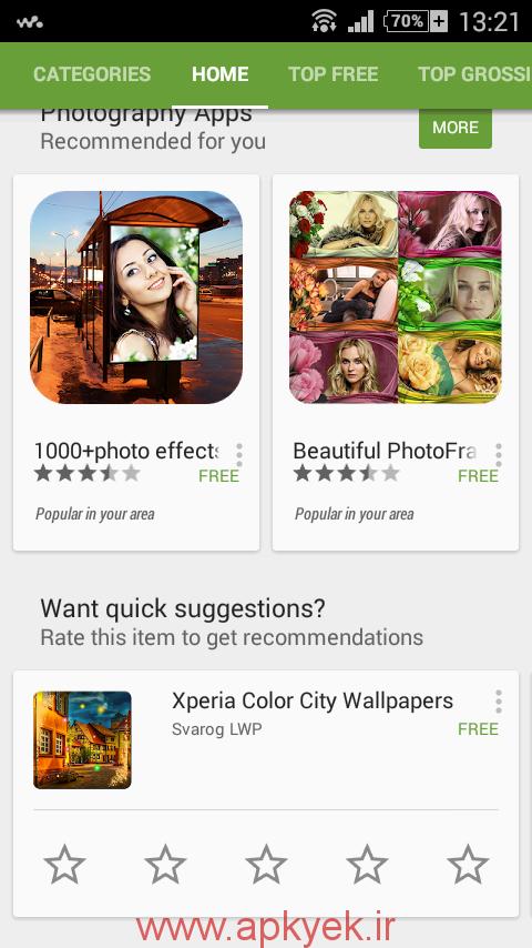 دانلود نرمافزار فروشگاه گوگل پلی Google Play Store ۷.۳.۰۷.K اندروید
