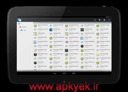 دانلود مدیریت فایل inKa File Manager v1.0.1 اندروید