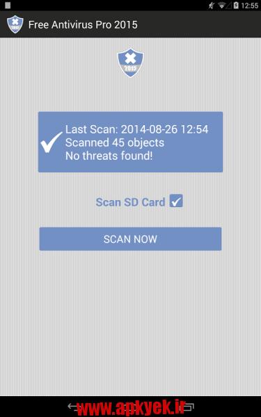 دانلود نرمافزار انتی ویروس Antivirus Pro 2015 1.0 اندروید نسخه پولی