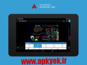 دانلود نرمافزار اتوکد AutoCAD 360 Pro Plus v3.0.9 اندروید انلاک شده