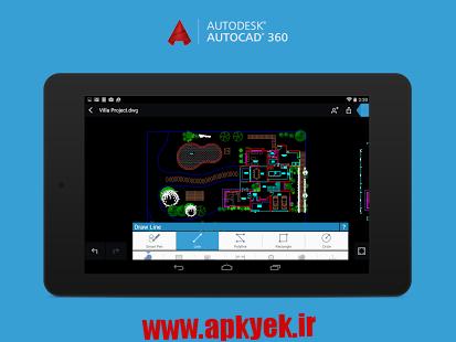 دانلود نرمافزار اتوکد AutoCAD 360 Pro Plus 3.0.14 اندروید انلاک شده