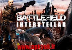 دانلود بازی میدان جنگ Battlefield Interstella 1.0.6 اندروید