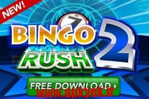 دانلود بازی Bingo Rush 2 v2.21.0 اندروید