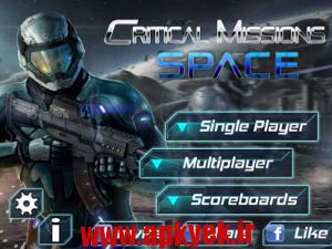 دانلود موجودات فضایی CM: Space - Try & Rent v3005 اندروید