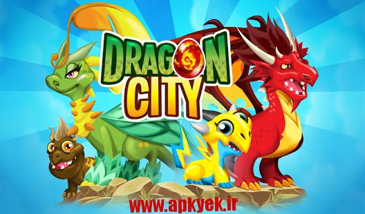 دانلود بازی جذاب شهر اژدها Dragon City 4.12.4 برای اندروید