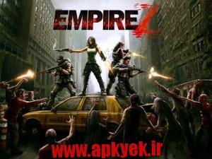 دانلود بازی امپراتوری زامبی Empire Z 0.4.8 اندروید